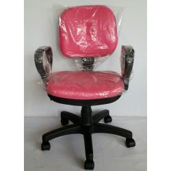 klc-200062 calısma koltugu