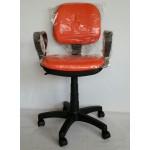 klc-200045 calısma koltugu