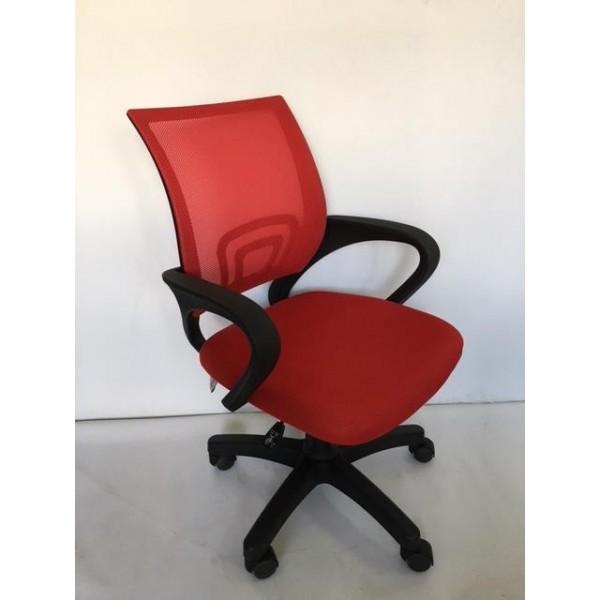 201-kırmızı-pil-ayak klc-200015 calısma koltugu