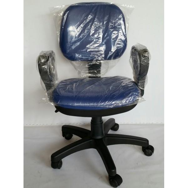 klc-200060 calısma koltugu