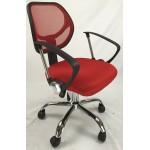 204-kırmızı klc-200081 calısma koltugu